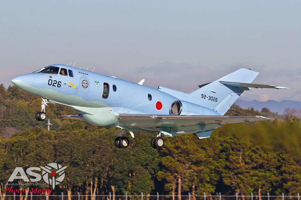 Mottys-JASDF SAR U-125 Hyakuri-2018_12_19_00467-ASO