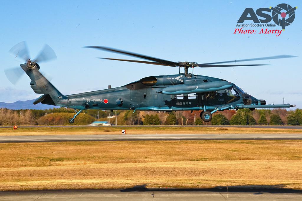 Mottys-JASDF SAR UH-60J Hyakuri-2018_12_18_10697-ASO