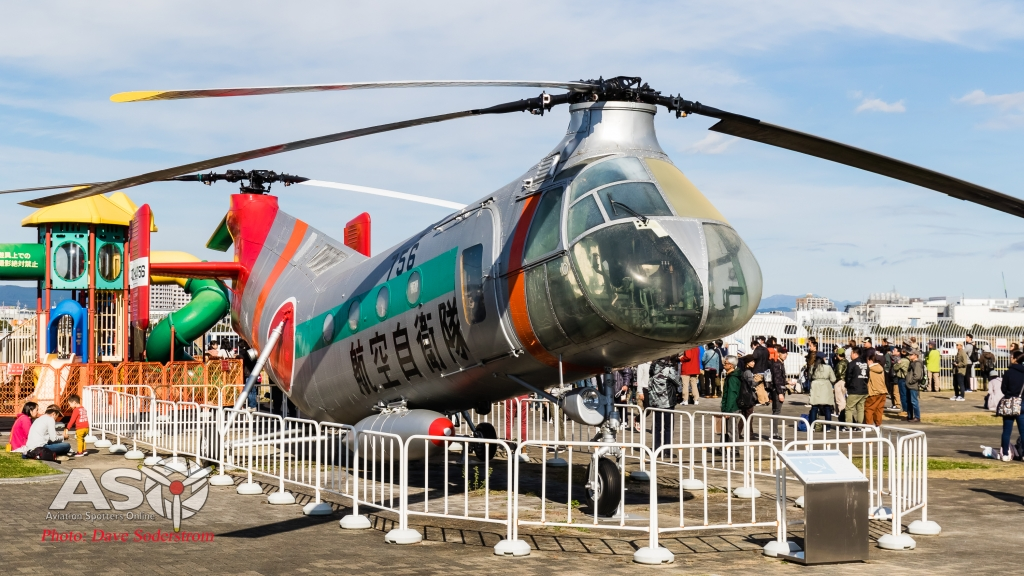 JASDF Museum 2018 4 (1 of 1)