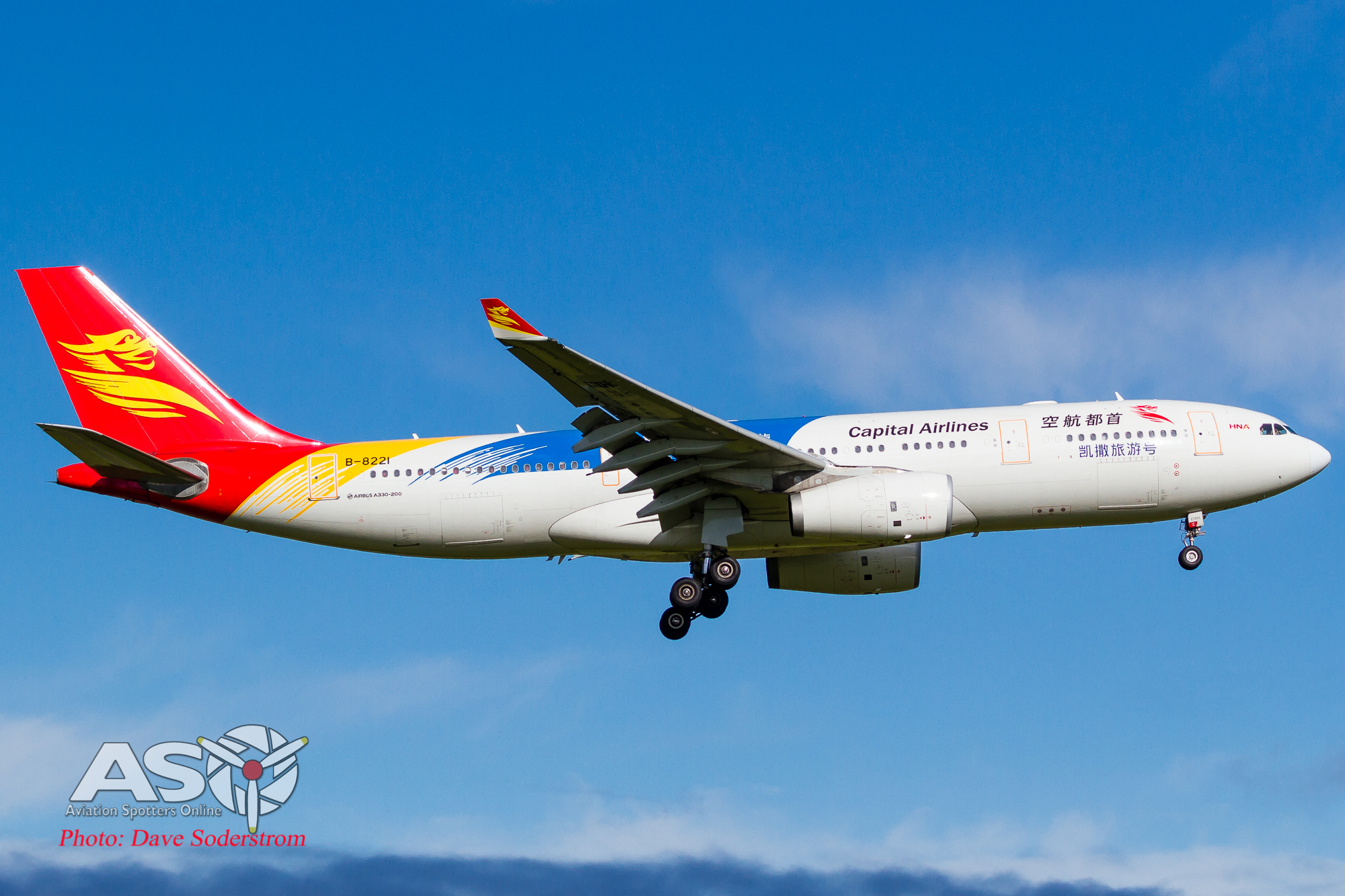 Beijing Capital Airlines touches down at Melbourne Tullamarine Airport.