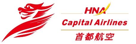 CapitalAirlinesLogo
