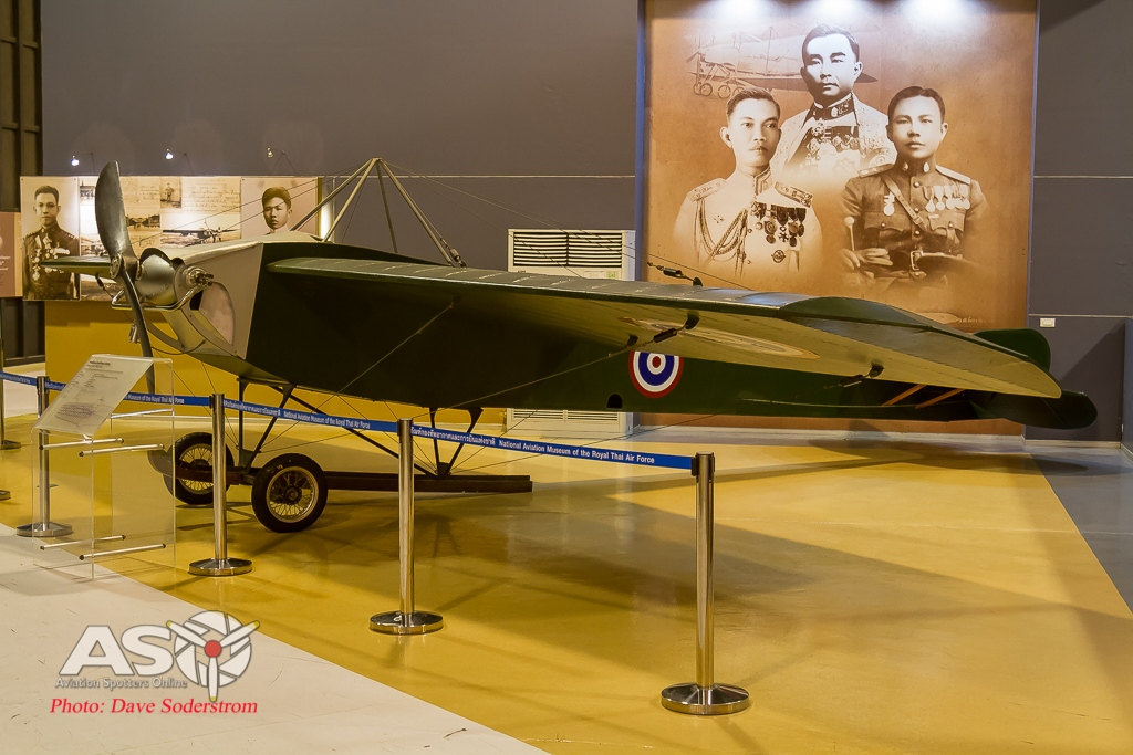 RTAF Museum N1 (1 of 1)